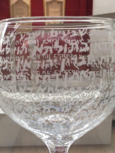 Fragile - Ketubah Glass