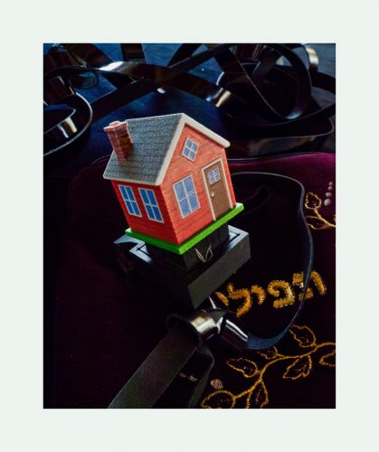 Bayit -Tfillin Home-2017-3d print
