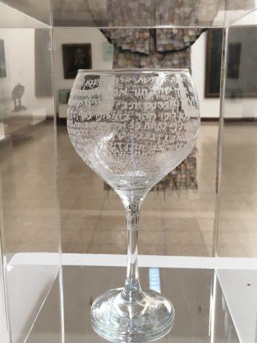 Fragile Ketubah glass