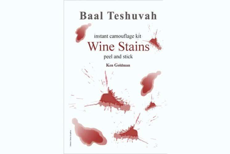 Baal Tshuva Haggadah Wine Stain Downloads