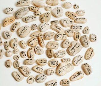 Kaddish Stones